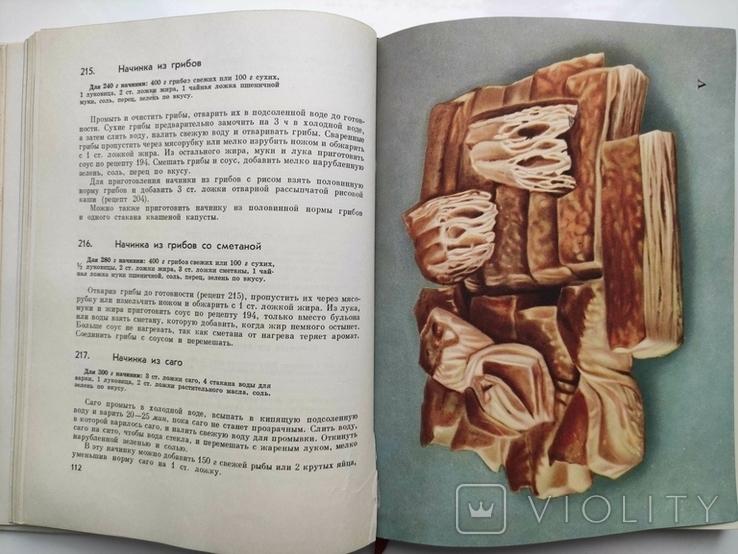 Домашнее приготовление тортов пирожных печенья пряников пирогов Р.П. Кенгис, фото №5