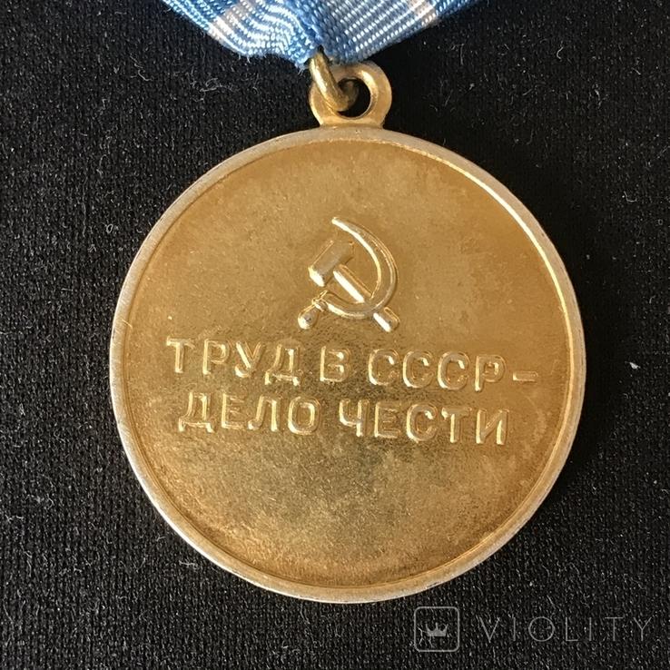 За восстановление черной металлургии юга КОПИЯ, фото №5