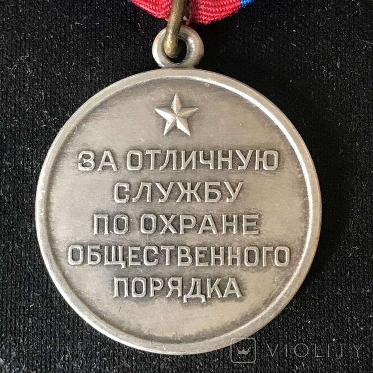 За отличную службу по охране общественного порядка Копия, фото №3