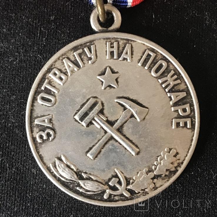 За отвагу на пожаре Копия, фото №5
