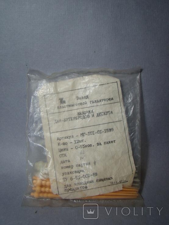 Вилочки-шпажки бутербродные, десертные СССР, фото №2