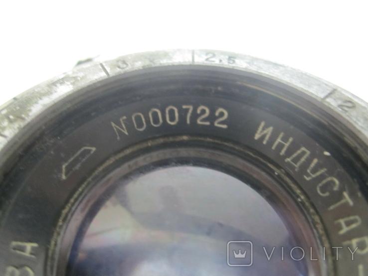 Объектив Индустар 23 № 000722 1942 г., фото №4