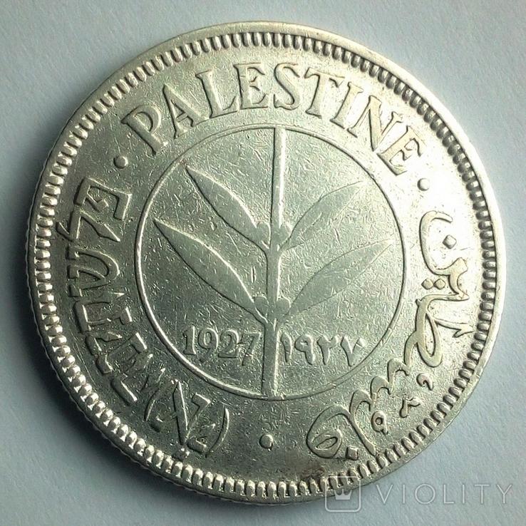 Палестина 50 милс 1927 г. - Британский мандат, фото №4