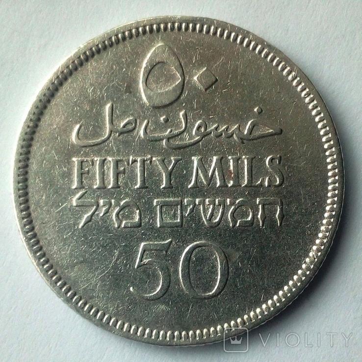 Палестина 50 милс 1927 г. - Британский мандат, фото №5