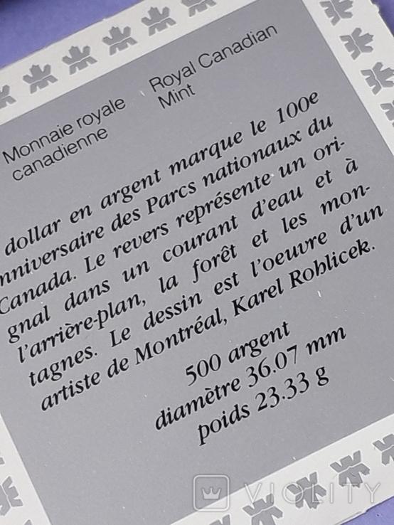 1 доллар, Канада, 1985 год, 100 лет Национальным паркам, серебро, в подарочной коробке, фото №9