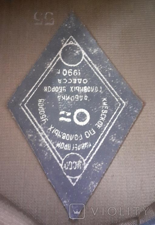 Кашкет армійський, фото №6
