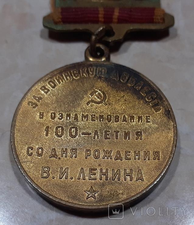 """Медаль """"За воинскую доблесть"""" 100 летие..., фото №5"""