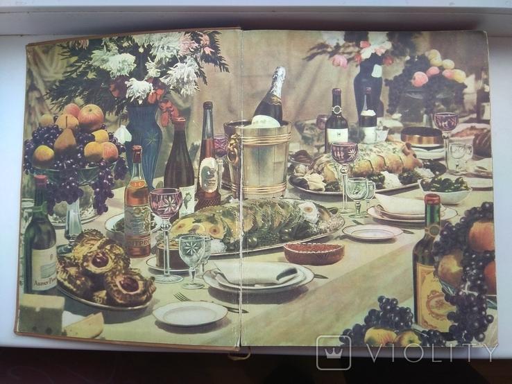 """"""" Книга о вкусной и здоровой пище"""" 1964год, фото №7"""
