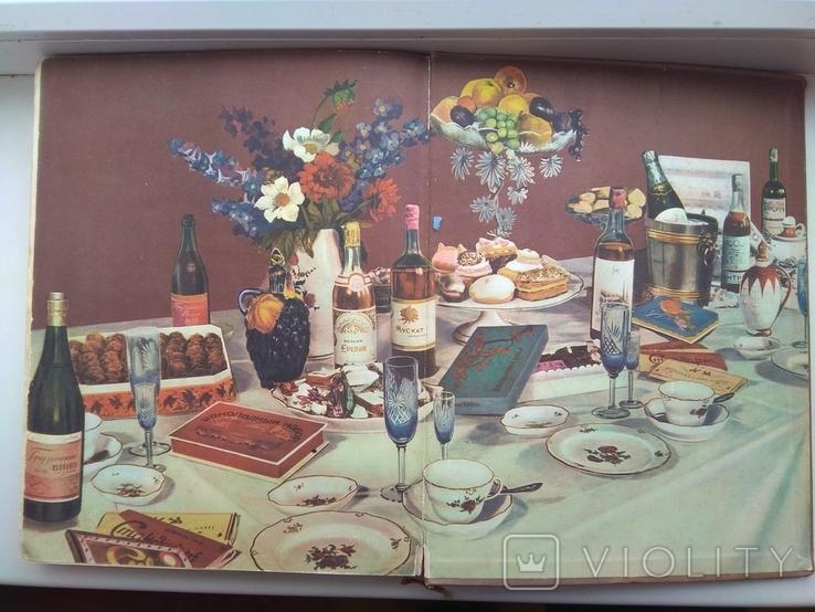 """"""" Книга о вкусной и здоровой пище"""" 1964год, фото №8"""