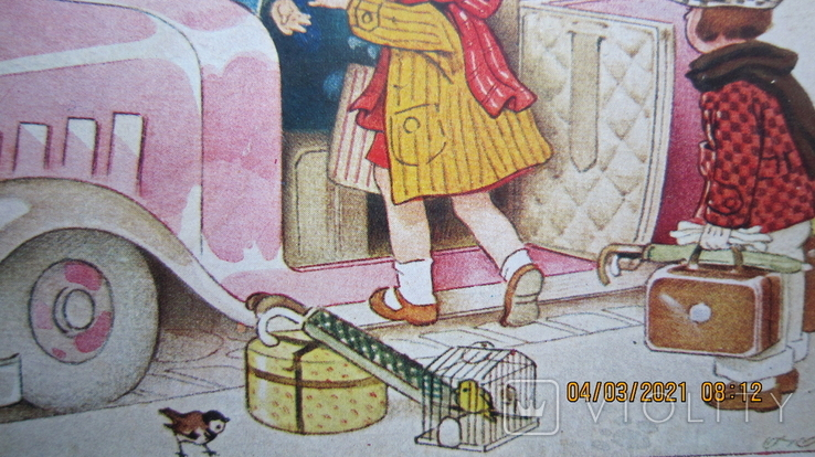Старая открытка. Германия., фото №4