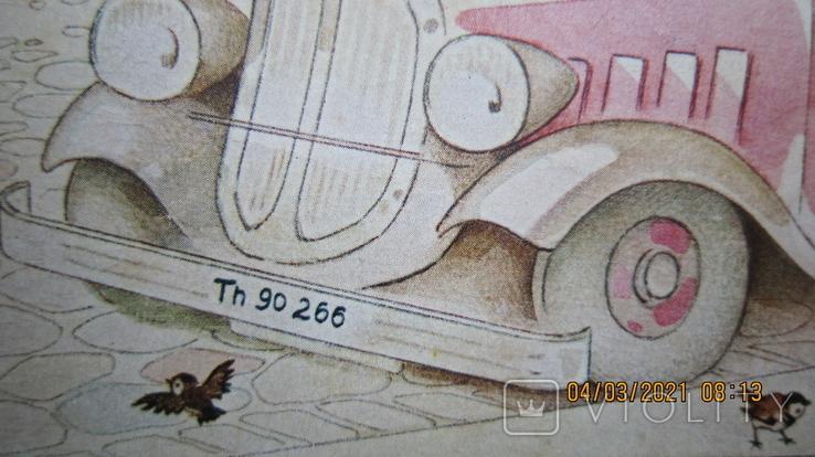 Старая открытка. Германия., фото №5