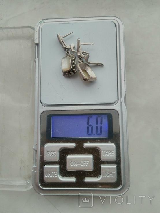 Набор перламутр марказиты аметисты, фото №5