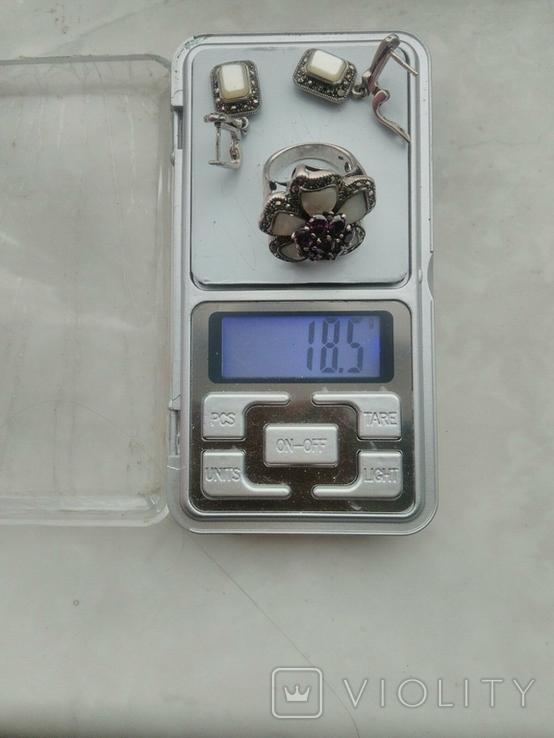 Набор перламутр марказиты аметисты, фото №6