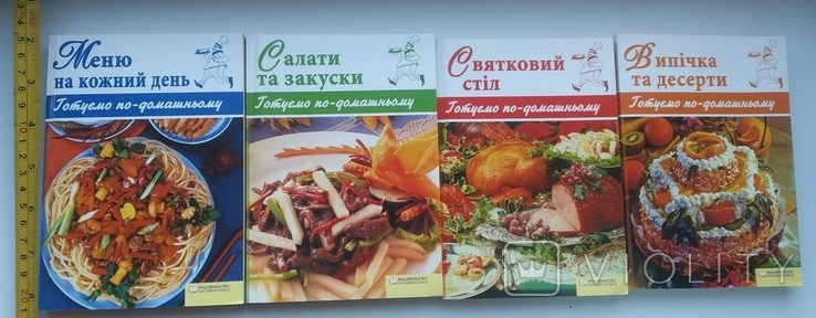 Четыре книги с рецептами, фото №2