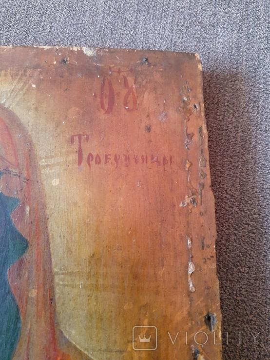 Старая икона Троеручница., фото №13