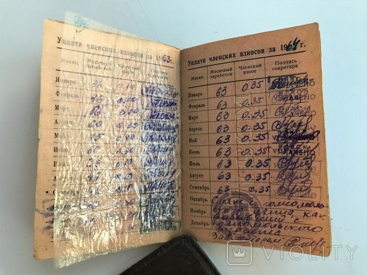 Комсомольский билет. 1956 год. СССР, фото №6