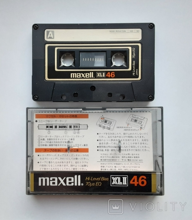 Аудиокассета Maxell XLII 46 (1978 Jap), фото №2