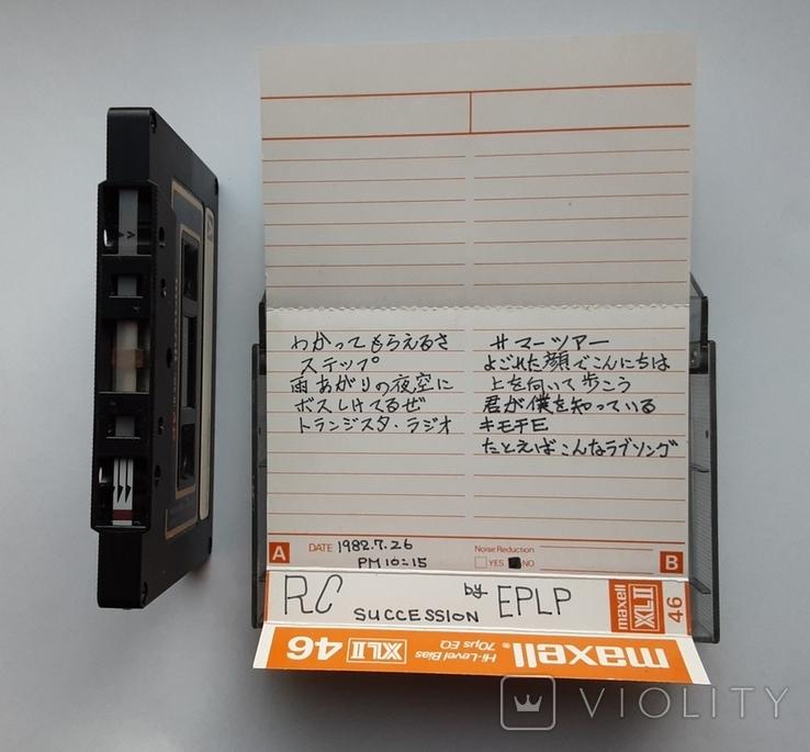 Аудиокассета Maxell XLII 46 (1978 Jap), фото №5