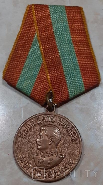 """Медаль """"За доблесну працю у ВВВ 1941-1945 рр"""", фото №2"""