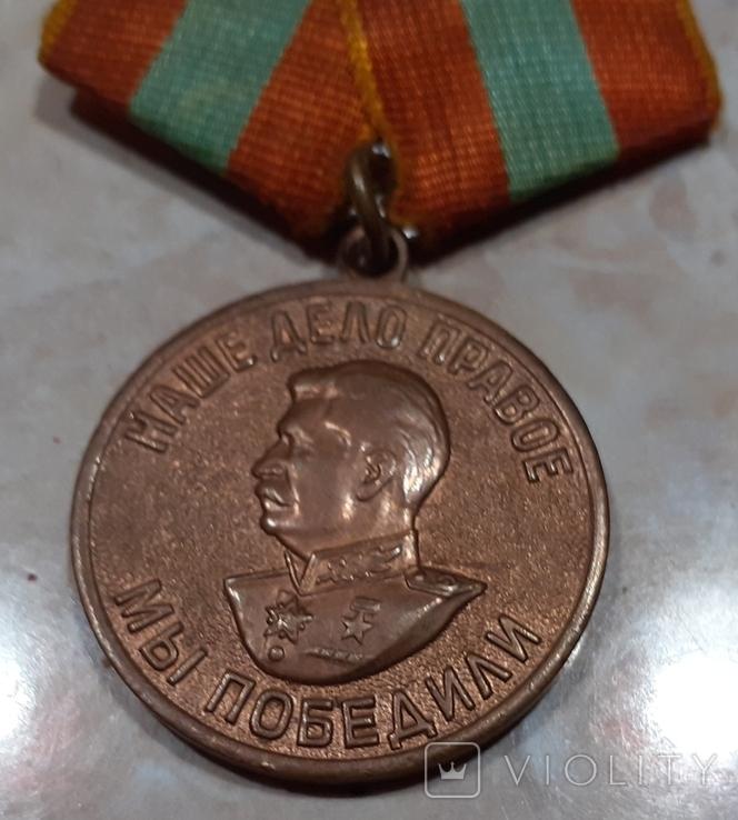 """Медаль """"За доблесну працю у ВВВ 1941-1945 рр"""", фото №3"""