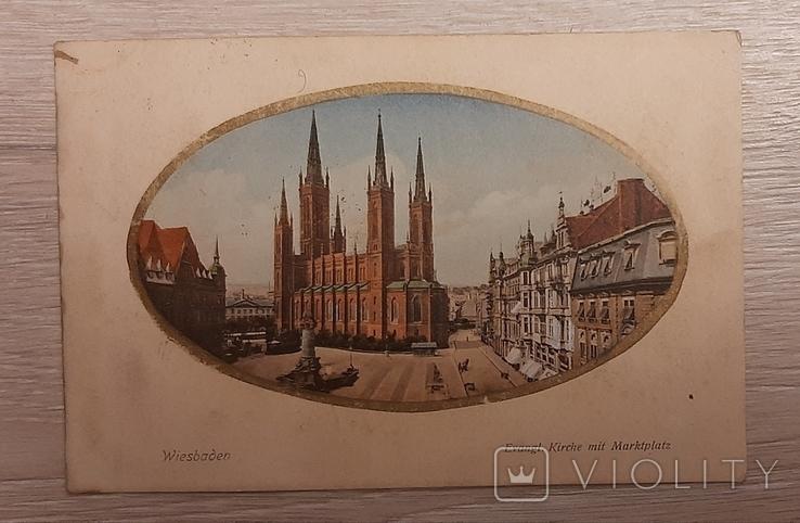 Висбаден. Германия, Открытка 4шт., фото №4