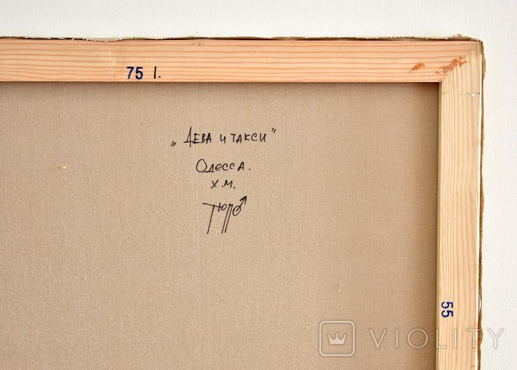 Картина, масло, холст, Дева и такси. Одесса 55х75 Автор Сергей Тюпо, фото №3