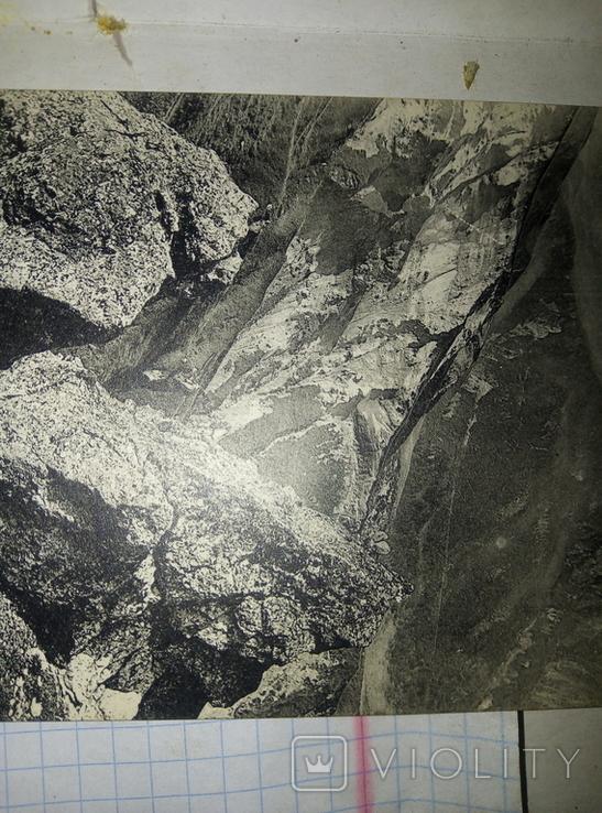 Скалы, фото №3