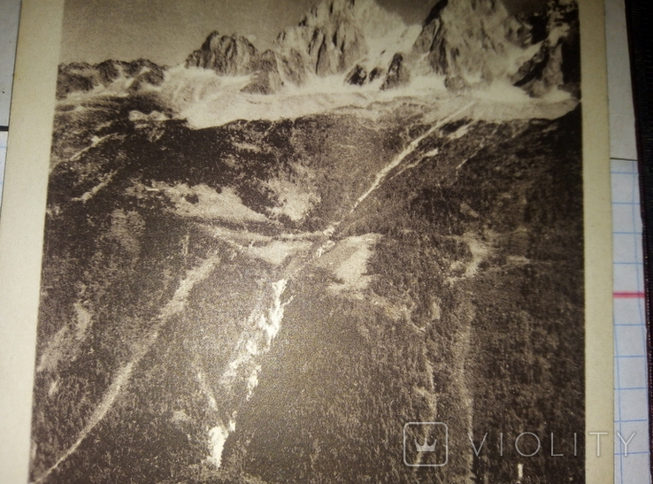 Скалы, фото №4