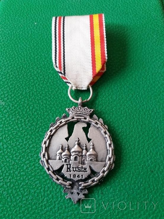 Копія нагороди, фото №5