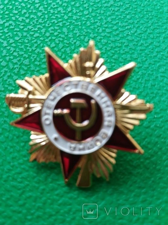 Орден Отечественной Войны 1 степени копия, фото №2