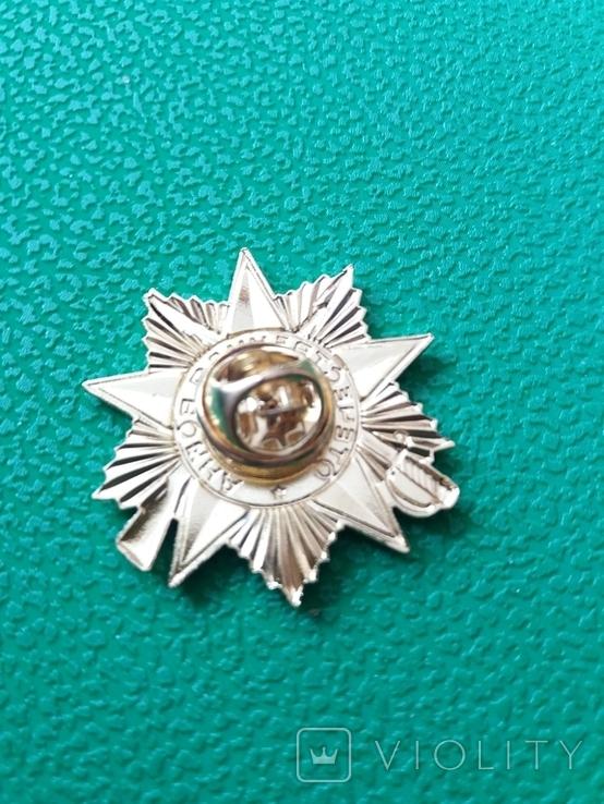 Орден Отечественной Войны 1 степени копия, фото №4