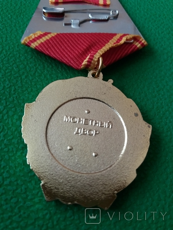 Орден Ленина копия, фото №4