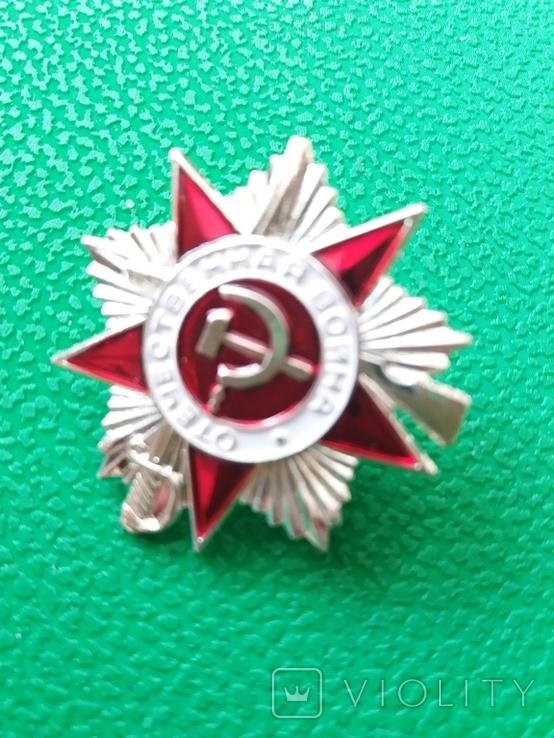 Орден Отечественной Войны 2 степени копия., фото №2