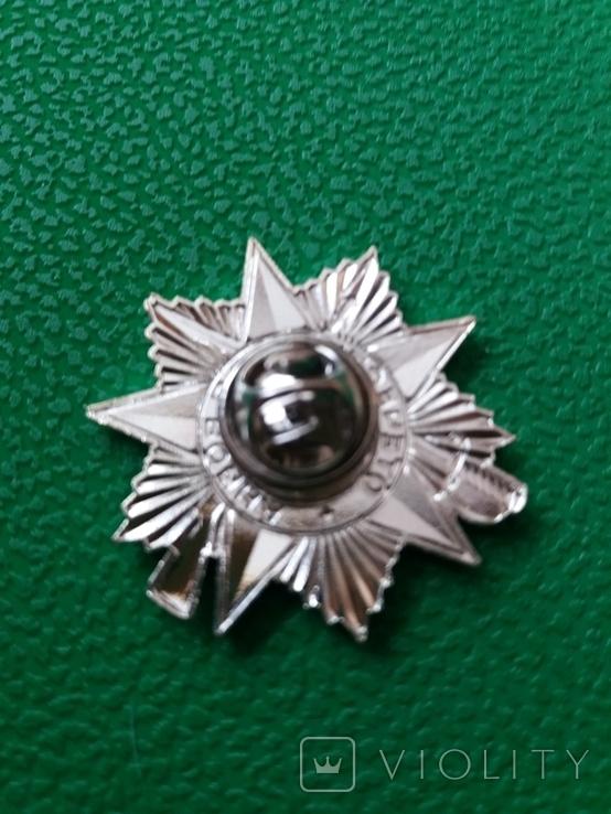 Орден Отечественной Войны 2 степени копия., фото №4