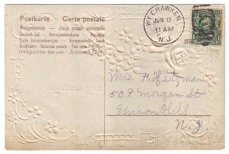 Старинная поздравительная с тиснением. Цветы. П/п 1907 г., фото №3
