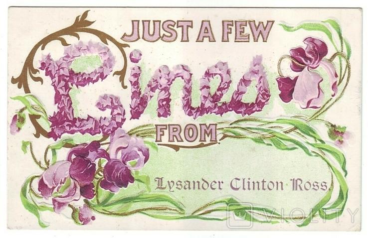 Старинная поздравительная с тиснением. Цветы. Чистая, 1900-е г., фото №2