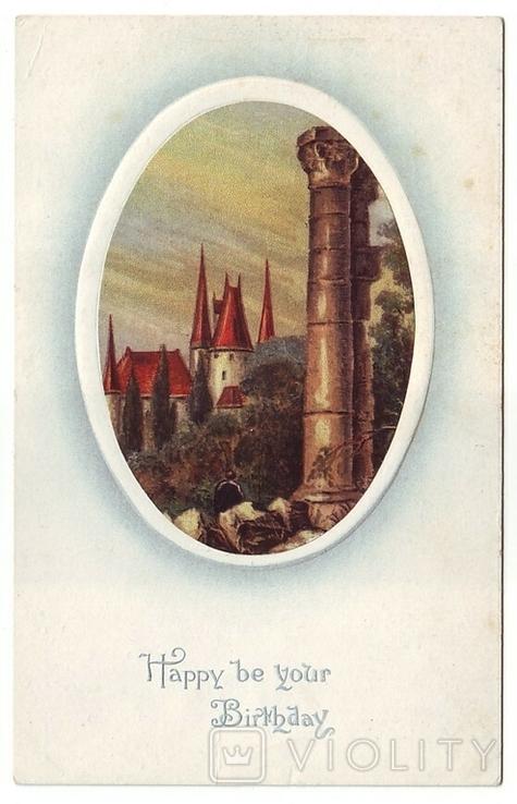 Старинная поздравительная с тиснением. С Днём Рождения! Замок. 1900-е г., фото №2