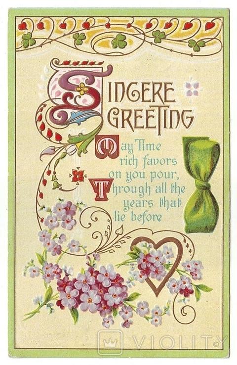 Старинная поздравительная с тиснением. Модерн. П/п 1913 г., фото №2