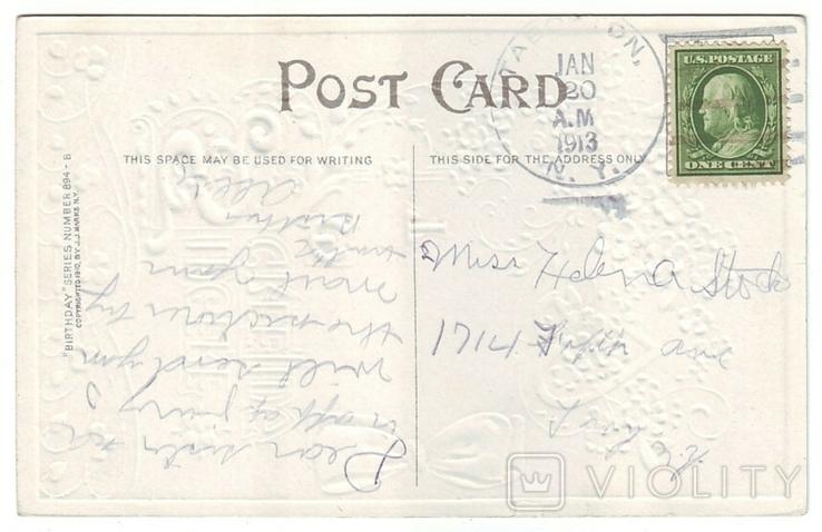 Старинная поздравительная с тиснением. Модерн. П/п 1913 г., фото №3