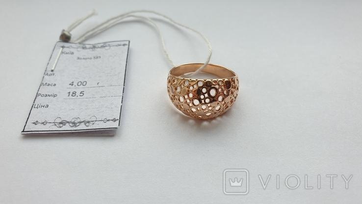 Женское золотое кольцо 585 пробы 4 гр 18.5, фото №4