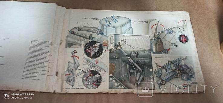 Грамоты ,и ЗИЛ 130, фото №6