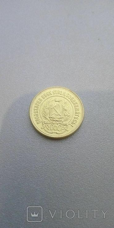 червонец 1980 года СЕЯТЕЛЬ копия монеты СССР, фото №3