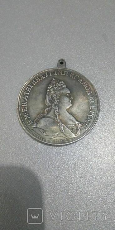 За Храбрость На Водах Финских 1789 Екатерина 2 копия, фото №2
