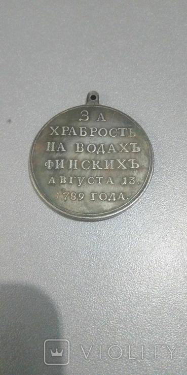 За Храбрость На Водах Финских 1789 Екатерина 2 копия, фото №3