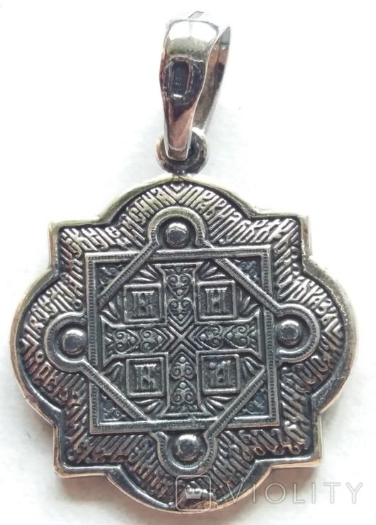 Новая. Серебряная иконка - подвеска 925 проба., фото №3
