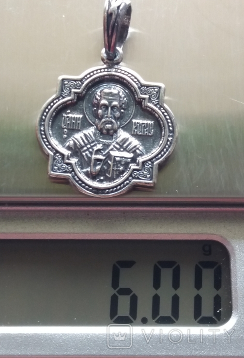 Новая. Серебряная иконка - подвеска 925 проба., фото №8