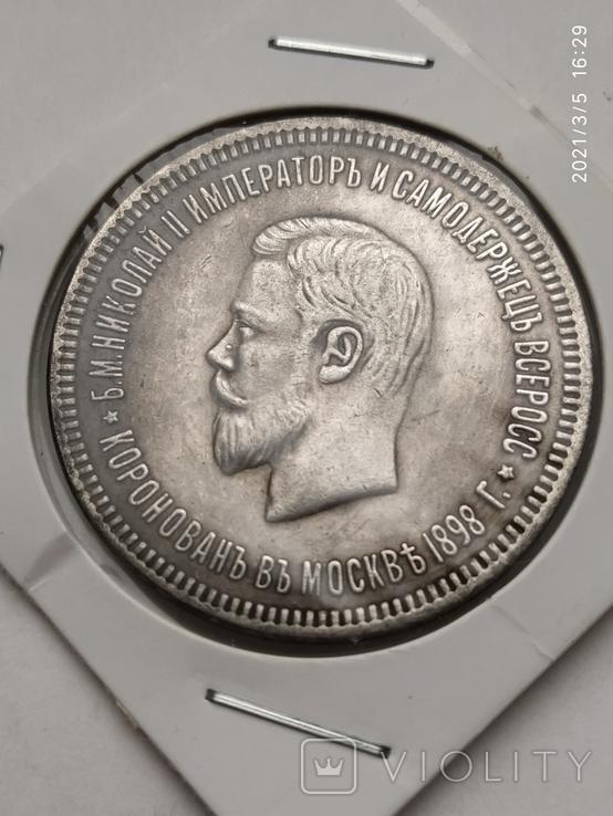Копія рубль, фото №2