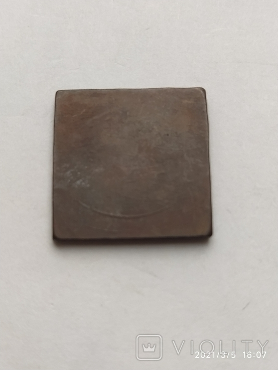 Копія 1коп 1726, фото №3