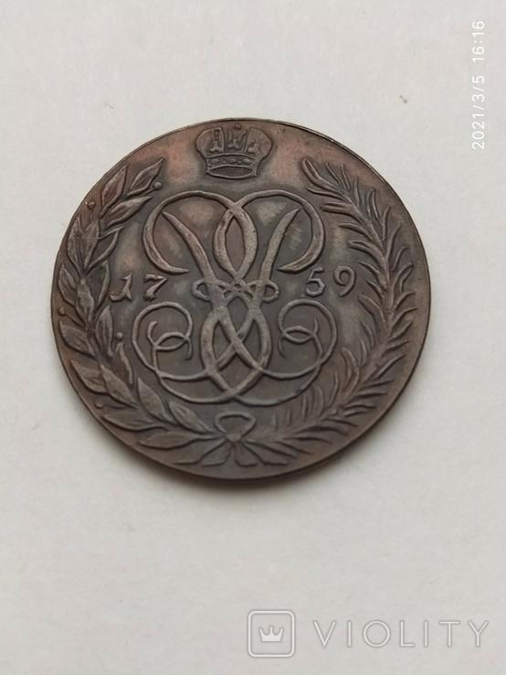 Копія 2 коп 1759, фото №2