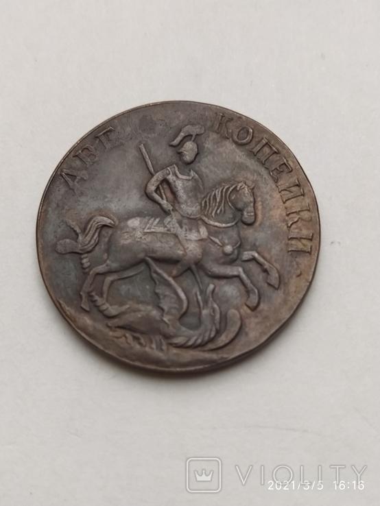 Копія 2 коп 1759, фото №3